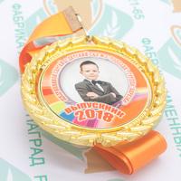 """Медаль премиум """"Выпускник детского сада"""" именые + лента на выбор, гравировка (артикул 69928930)"""