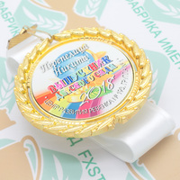 """Медаль премиум """"Выпускник детского сада"""" именые + лента на выбор, гравировка (артикул 65788516)"""