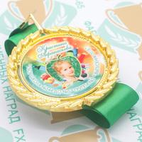 """Медаль премиум """"Выпускник детского сада"""" именые + лента на выбор, гравировка (артикул 65828520)"""