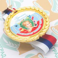 """Медаль премиум """"Выпускник детского сада"""" именые + лента на выбор, гравировка (артикул 65868524)"""
