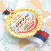 """Медаль премиум """"Выпускник детского сада"""" именые + лента на выбор, гравировка (артикул 65878525)"""
