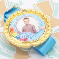 """Медаль премиум """"Выпускник детского сада"""" именые + лента на выбор, гравировка (артикул 65948532)"""