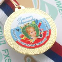 """Медаль """"Выпускник детского сада"""" (артикул 66198557)"""