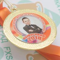 """Медаль """"Выпускник детского сада"""" (артикул 66478585)"""
