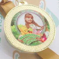 """Медаль """"Выпускник детского сада"""" (артикул 66358573)"""