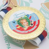 """Медаль """"Выпускник детского сада"""" (артикул 66588596)"""